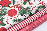 Набор новогодних тканей из 3 штук в красных тонах 50*50 см, фото 3