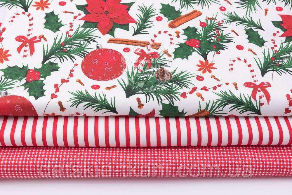Набор новогодних тканей из 3 штук в красных тонах 50*50 см
