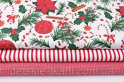 Набір новорічних тканин з 3 штук в червоних тонах 50*50 см