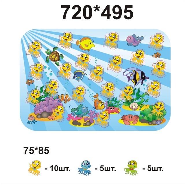 Экран настроения для садика осьминожки