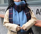 Стильний теплий шарф, накидка, палантин, платок, фото 3