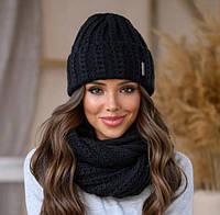 """Женская шапка и хомут """"СИМОНА"""" набор вязаный черный"""