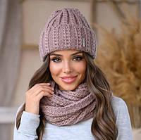 "Женская шапка и хомут ""СИМОНА"" набор вязаный темно-пудра"