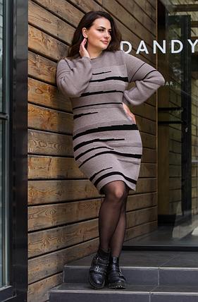 Теплое вязаное платье «Линда» (капучино, черный), фото 2