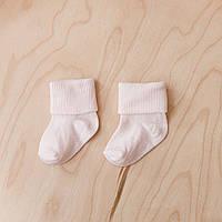 """Детские носочки до 1 года """"Classic"""" с отворотом, розовые. Размеры: 0-6 и 6-12 мес."""