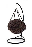 Подвесное кресло гамак для дома и сада с большой круглой подушкой 96 х 120 см до 120 кг коричневого цвета
