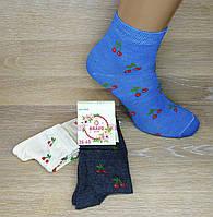 """Жіночі стрейчеві шкарпетки """"BRAVO Socks"""". Вишеньки."""
