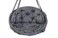 Подвесное кресло для дома и сада с большой круглой подушкой 96 см до 150 кг темно серого цвета без подставки