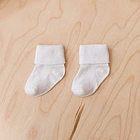 """Носочки для малышей до года """"Classic"""" с отворотом, белые. Размеры: 0-6 и 6-12 мес."""