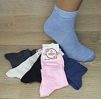 """Женские стрейчевые носки  """"BRAVO Socks"""". Однотонные."""