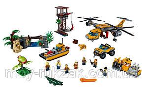 """Конструктор Bela  """"Вертолёт для доставки грузов в джунгли"""", 1298 дет., 10713, фото 2"""