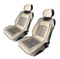Чехлы-накидки на передние сиденья универсальные бежевые
