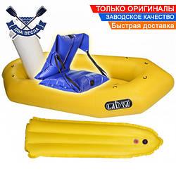 Фиш пакрафт надувной каяк Ладья ЛП-245 Комфорт для сплава рыбалки и моря в комплекте, желтый