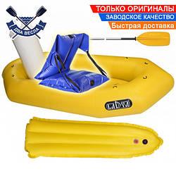 Фиш пакрафт надувной каяк Ладья ЛП-245 Комфорт Плюс для сплава рыбалки и моря, желтый, МАКСИ-комплектация