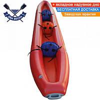 Байдарка туристическая надувная Рейнджер-530 трехместная каяк рыболовный для сплавов по гладкой воде