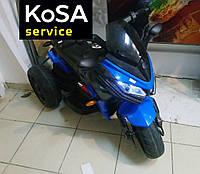 Відремонтували дитячий електромобіль