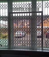 Решетка раздвижная на окно Шир.1650*Выс1950мм
