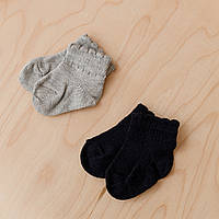 """Носочки для малышей """"Base"""" темно-синие и серые. Размеры: 0-6 и 6-12 мес."""
