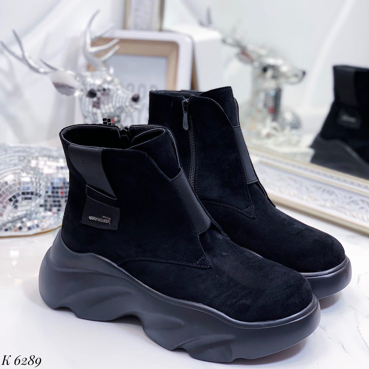 Женские ботинки спортивные ДЕМИ черные эко-замша
