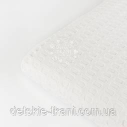 """Відріз бавовняної тканини """"Бельгійська вафелька, колір білий, розмір 90*120 см"""