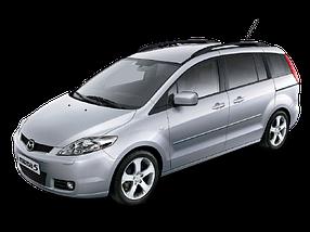 Авточехлы для Mazda (Мазда) 5 II 2005-2010