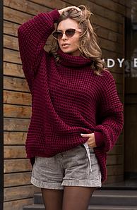 Теплый вязаный свитер оверсайз «Фристайл» (марсала)