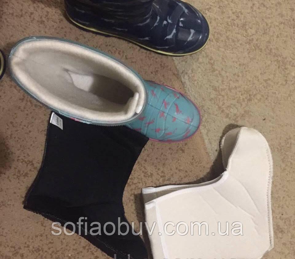 Вставки в дитячі чоботи Litma, опт