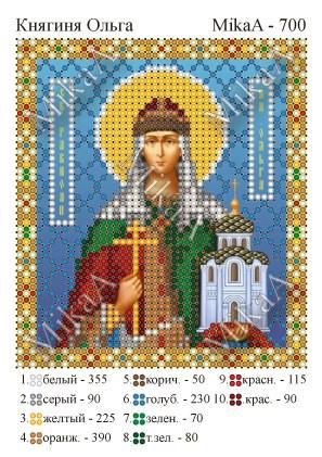 """Святая княгиня Ольга"" А6"