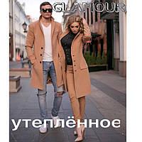 Пальто женское утепленное, ткань кашемир , цвет бежевый и черный  ЕСтил№ 491-858