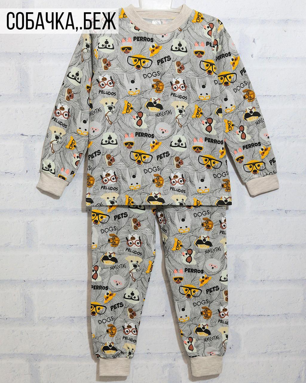 Пижама детская, утепленная, футер Татошка