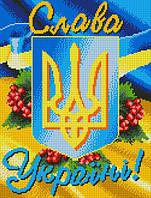 """Схема для вышивки бисером на атласе """"Герб Украины"""""""