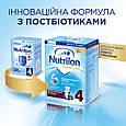 Суміш молочна Nutrilon 4 Premium+, 18+, 600г, фото 2