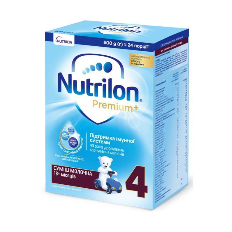 Суміш молочна Nutrilon 4 Premium+, 18+, 600г