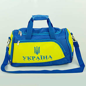 Сумка для спортзала Украина 5632 (полиэстер, размер 50x26x23 см)