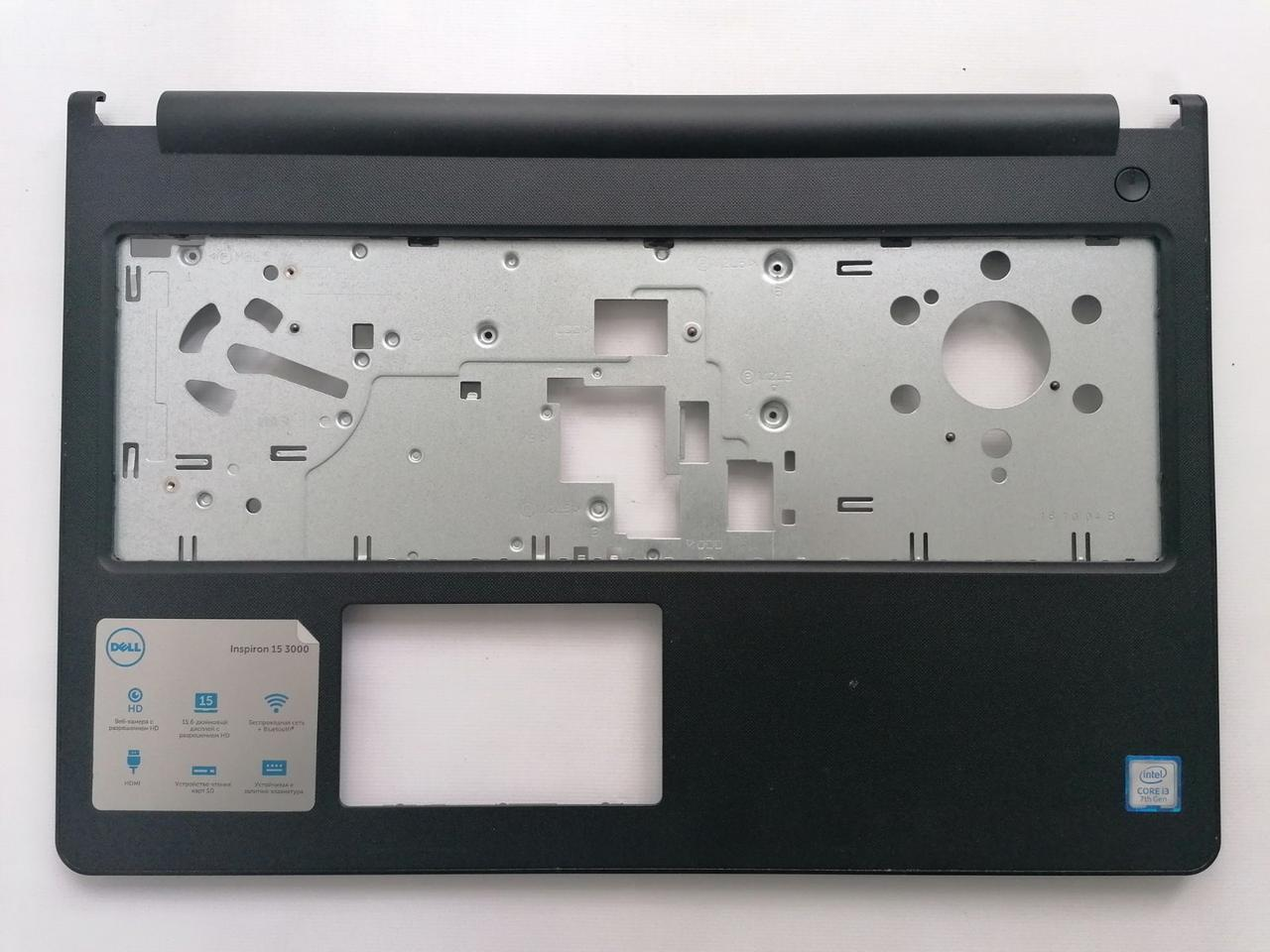 Б/У корпус крышка клавиатуры (топкейс) для  Dell Inspiron 15-3000 3565 3567 ( 04F55W )