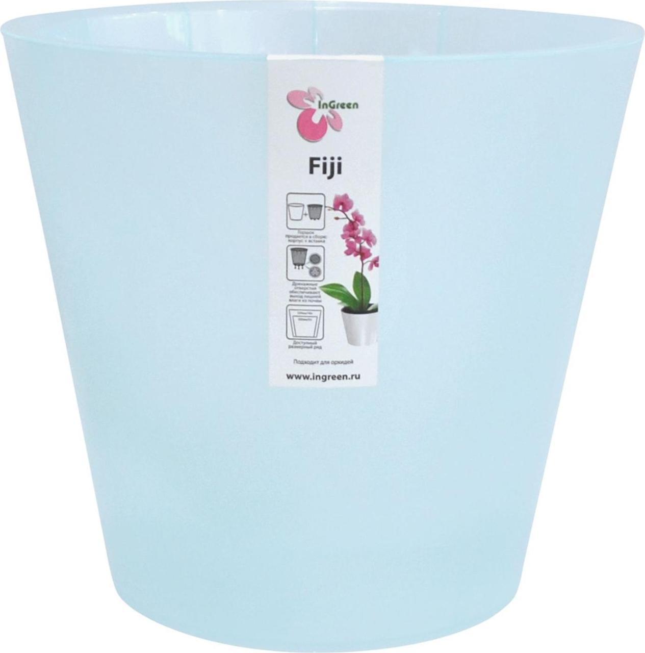 Горшок для цветов Фиджи Орхид D 230 мм/5 л (ING1559ГЛПЕРЛ) голубой перламутровый