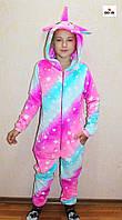 Пижама махровый кигуруми Единорожка детский теплый р. 34-40