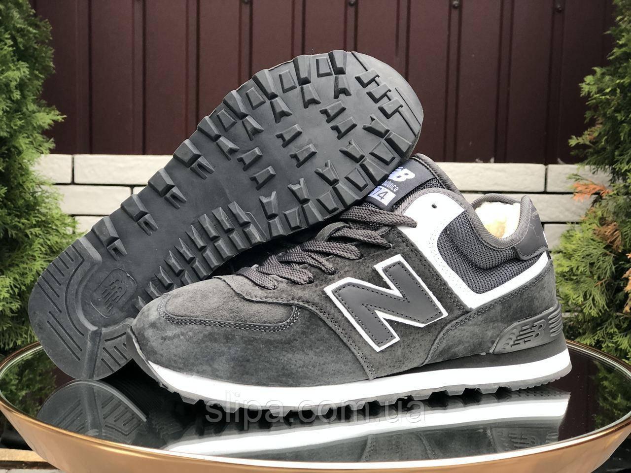 Чоловічі замшеві зимові кросівки New Balance 574 на хутрі сірі