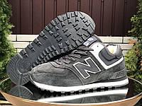 Чоловічі замшеві зимові кросівки New Balance 574 на хутрі сірі, фото 1