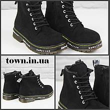 Женские зимние ботинки на массивной подошве Loretta Y204-9 black черные на шнуровке ,на осень-зиму. 36 - 41 р.