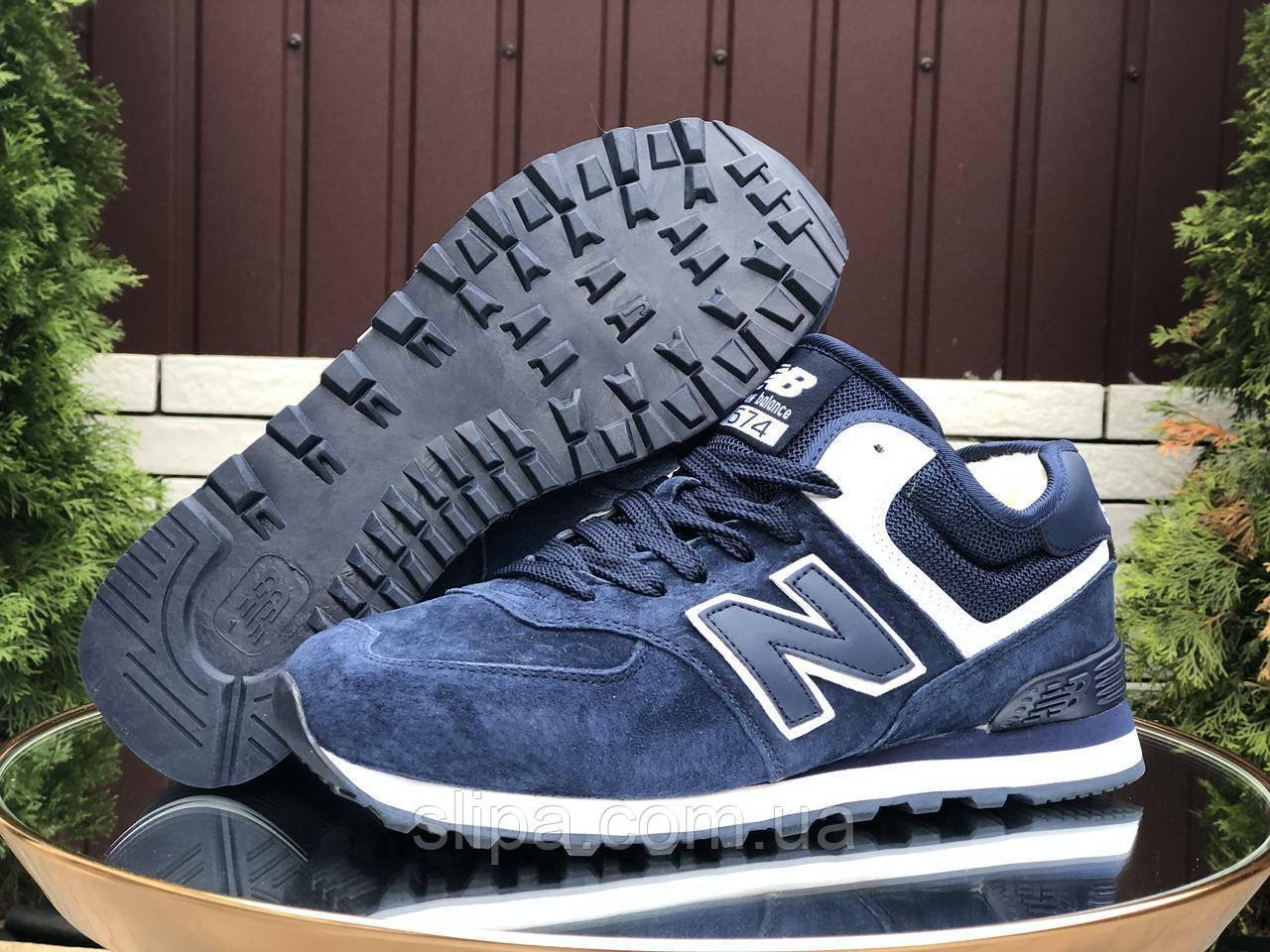 Чоловічі замшеві зимові кросівки New Balance 574 на хутрі сині