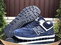 Чоловічі замшеві зимові кросівки New Balance 574 на хутрі сині, фото 1