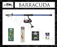 Набор №119 Готовый комплект для рыболова! Подарок рыбаку! Подарунок! Всё самое нужное!