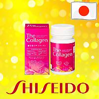 [ОРИГИНАЛ] Питьевой коллаген Shiseido в таблетках, Япония Shiseido The Collagen