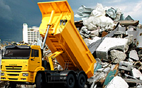 Демонтажные работы Днепр. Вывоз строительного мусора Днепр