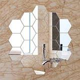 Зеркало безопасное, небьющиеся зеркальные наклейки ПВХ стикеры соты комплект из 7  шт. Код 00-2008, фото 4