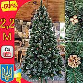 Искусственная елка Кармен 2,2 м с золотыми шишками и жемчугом, новогодние искусственные ели и сосны с инеем