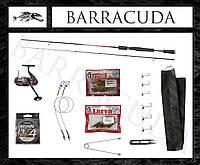 Набор №1011 начинающему рыбаку! для ловли хищника! Карбоновый спиннинг + хорошая катушка + шнур!