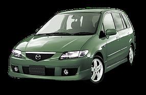 Авточехлы для Mazda (Мазда) Premacy 1999-2005