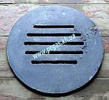 Колосник чугунный круглый печи, буржуйка, титан, тандыр, мангал 350 мм, фото 2